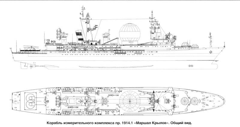 А это схема корабля «Маршал